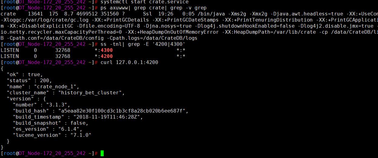Linux之CentOS 7 安装CrateDB 3.1.3版本集群
